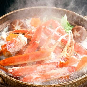 【ズワイガニ ポーション ズワイ蟹 送料無料】訳あり 4Lズワイガニ【生 むき身】1kg持つ所外れ、折れが少し混合、生冷凍!かにしゃぶ かに鍋 バター焼きに最適!【楽ギフ_メッセ】北海道 剥き身 蟹しゃぶ