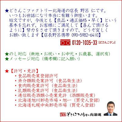 【貝類】牡蠣(生・冷凍).帆立(活・冷凍).あわび(活・冷凍).海老>利尻島産 (活)エゾアワビ、(冷凍)エゾアワビ