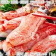 【タラバガニ タラバ蟹 送料無料】6L たらば蟹 【ポーション】1kg 30本前後.北海道 訳ありではない カニしゃぶ むき身!かにしゃぶ かに鍋 バター焼きに最適!【楽ギフ_メッセ】剥き身 蟹しゃぶ 生冷凍 福袋