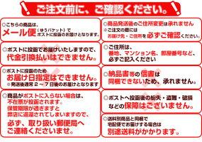 食研カレー200g×4袋、1000円ポッキリ!送料無料!コチラの商品はメール便でお届けいたします。メール便のため同梱、代金引換、お届け日時の指定は出来ません。