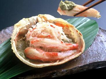 【送料無料】ズワイガニ甲羅盛り「※沖縄へお届けの場合は別途送料864円がかかります。」