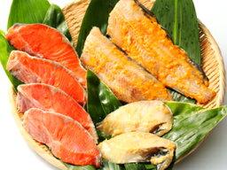【送料無料】人気の焼き魚3種「※沖縄へお届けの場合は別途送料880円がかかります。」