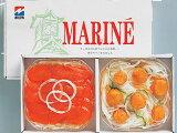 【送料無料】紅鮭&帆立マリネセット 各225g【ギフト 紅鮭 ほたて】「※沖縄へお届けの場合は別途送料880円がかかります。」