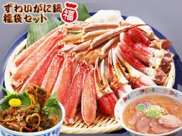数量限定【送料無料】ズワイガニ鍋福袋(ずわいがに鍋1kg前後に、めかぶ松前漬と、ラーメンのオマケ付き)※沖縄へお届けの場合は別途送料880円がかかります。