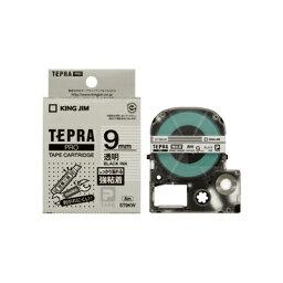 キングジム テプラ PROテープカートリッジ 強粘着ラベル 幅:9mm(透明テープ/黒文字)