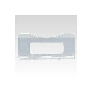 岐阜プラスチック工業 折りたたみコンテナーF−Box カード差し 外寸:横80×縦37mm(透明)