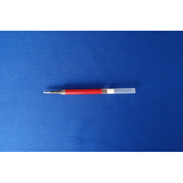 ぺんてる ゲルインキボールペン替芯 XKFRN3 0.35mm 赤