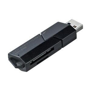 サンワサプライ USB3.0 SDカードリーダー(ブラック)