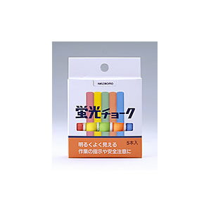 【¥4,320以上送料無料】★チョーク羽衣文具 チョーク蛍光ポリ 5本入 5色詰合(蛍光5色)