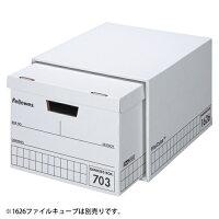 代引不可フェローズバンカーズボックス703BOX(703ボックス)0970302規格:A4判用