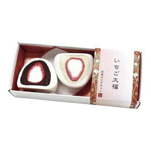 【¥3,240以上送料無料】★マグネット用品和菓子マグネット2個入り MGW005448(D/いちご大福)