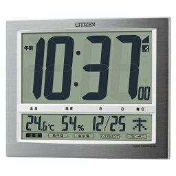 全商品ポイント2〜10倍26日23時59分まで/ シチズン 電波時計 パルデジットワイド140(シルバーメタリック)