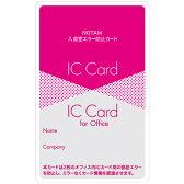 サクラクレパス ノータム・入退室エラー防止カード赤(赤)