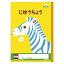 日本ノート カレッジアニマル学習帳 がくしゅうちょう ノート じゆうちょう