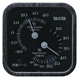 タニタ 温湿度計(ブラック)