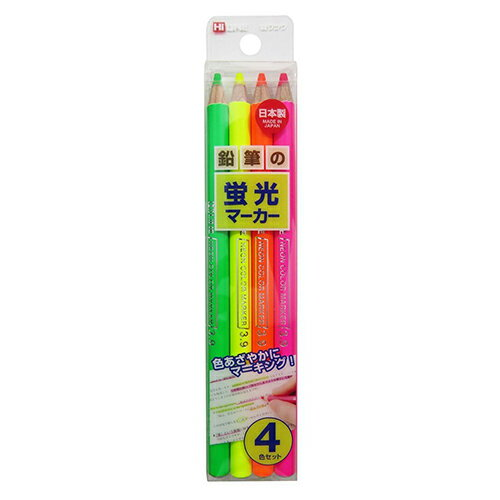 鉛筆の蛍光マーカー4色セット