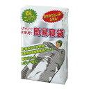 レスキュー簡易寝袋 【52S2】 23000 2000×10...