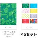 全商品ポイント2〜10倍11日1時59分まで/キングジム キッタシール KITTA Seal マスキングテープ インデックス ミックス 1セット(5冊入) インデックス ミックス