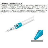 三菱鉛筆EMOTTエモットeverfine水性サインペン10色