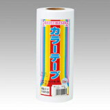 トーヨー 紙テープ 単色 白 10個入り(18mmX33m)