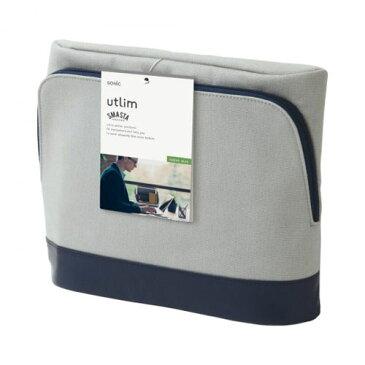 ソニック ユートリム スマ・スタ 立つバッグインバッグ 在宅勤務 リビング学習 オンライン会議 収納(グレー)
