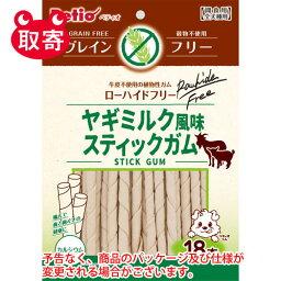 ペティオ ヤギミルク風味 スティックガム グレインフリー 18本 ペット用品 フード