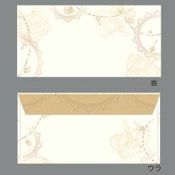 ササガワ 商品券袋 横封式 アンティーク(アンティーク)