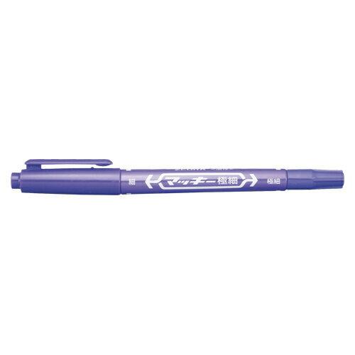 ゼブラ マッキー極細 0.5mm・1.0〜1.3mm 紫