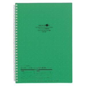 リヒトラブ AQUA DROPs ツイストノート セミB5判(緑)