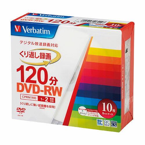 三菱化学メディア 録画用 DVD-RW
