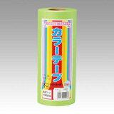 トーヨー 紙テープ 単色 黄緑 10個入り(18mmX33m)