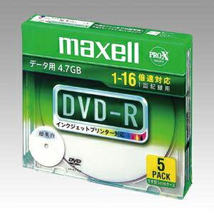 maxell PC DATA用 DVD-R