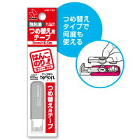 ニチバンテープのりtenori(てのり)はんこのりオプション品つめ替え用テープ