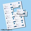 サンワサプライ インクジェットまわりがきれいな名刺カード 厚手・200カード(白)