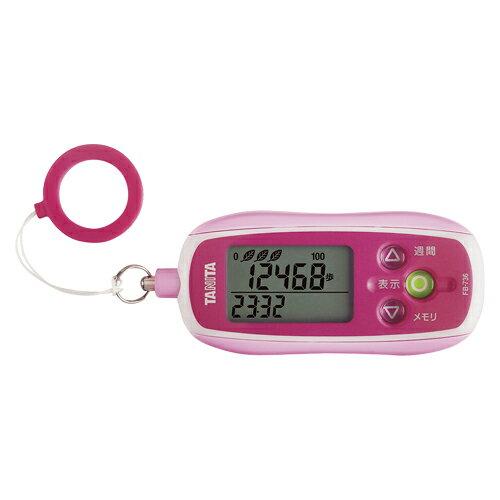 タニタ 3Dセンサー搭載歩数計(防犯ブザー付き)FB-736PK(ピンク)