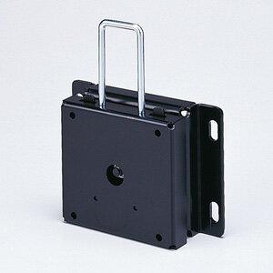 代引不可 サンワサプライ 液晶ディスプレイ用アーム(壁面ネジ固定)