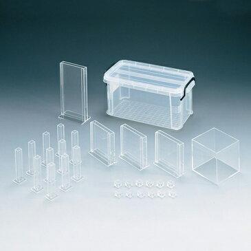 共栄プラスチック 分数カラータイル+小数分数水槽セット