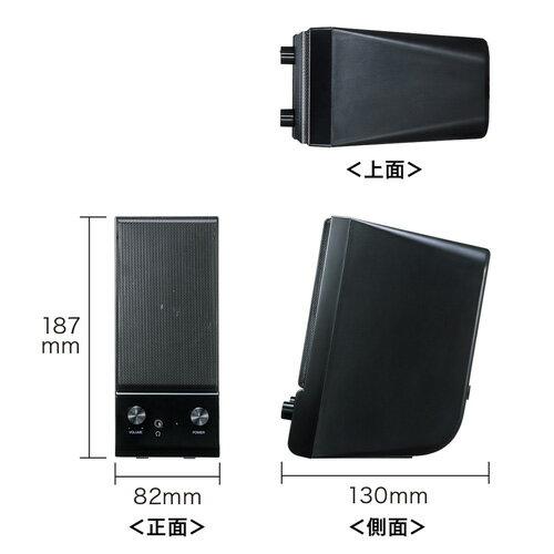 代引不可 サンワサプライ ワケありアウトレット品 マルチメディアスピーカー MM-SPL14BK パッケージの外装にすり傷あり(ブラック)
