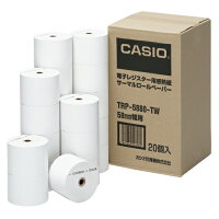 カシオネットレジ専用レジロール紙(サーマル紙)寸法:幅58×径80mm