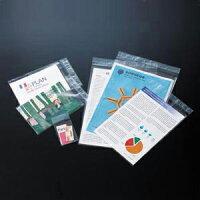 シモジマNピュアパックテープ付き規格:カード用