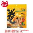 シーズイシハラ NEO ササミ巻きクッキー チーズ入り ペット用品