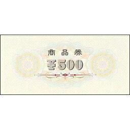 ササガワ 商品券 横書 ¥500 裏字入