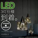 DOTS-NEXT,�ɥåĥͥ�����,LED,�ڥ����ȥ饤��,3��,GLESS,���쥹,DN-914,