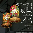 C-CRAFT,AMINACOLLECTION,���ߥʥ��쥯�����,�⥶�����ڥ����ȥ饤��,MUZZA,�ࡼ��,ICTP6465