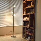 フロアスタンドライト BLING-F(ブリング-F)PossiB436 照明器具 間接照明 フロアライト フロアランプ おしゃれ インテリア照明 レトロ スタイリッシュ モダン リビング