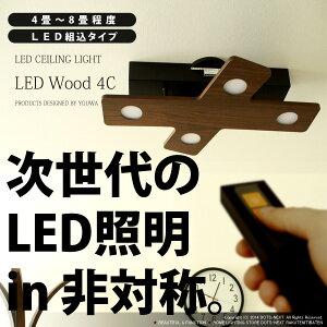 LEDウッド4C