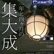 送料無料 省エネ インダストリアル マリン サーキュレーター 暖房 リビング用 ガレージ 男前 西海岸 照明器具 間接照明 シーリングライト 天井照明 おしゃれ リモコン付 シーリングファンライト FARD(ファード) PossiB430