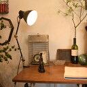 デスクライト INDUSTRY DESK LAMP クランプ 【4色から選べます】(グリーン、ブラック、サックスグレー、シルバー) スタンドライト 照明 おしゃれ クランプ 挟む 間接照明 男前 ブルックリン ヴィンテージ インダストリアル 書斎 学習机 Zoom ミーティング オンライン