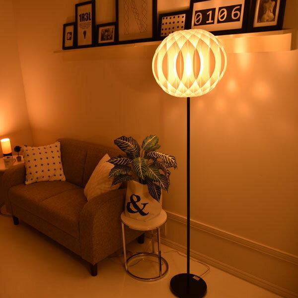 フロアスタンドライトYFL-539FLOORLAMPスタンドライトフロアスタンドスタンドライト北欧デザインモダンリビング用居間用寝室ランプベッドサイド一人暮らし1灯モノトーン間接照明照明おしゃれ