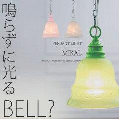 【送料無料】ガラスペンダントライト1灯-MIKAL(ミカル)LT-4894(WH/PK/GN)-【インテリア照明,天...